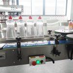 洗浄液充填機ボトルカートンライン