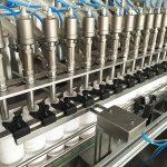 農薬液体ボトル充填機